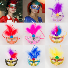 mini feather mask lace fringed pearl party mask venetian masquerade gift decoration Ball Plastic Masks Painted mask10pcs/lot