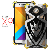 Zimon Armor Heavy Dust Metal Aluminum protect phone shell case cover for vivo y66 y67 x9 x9plus y 66 67 vivox9 cell phone