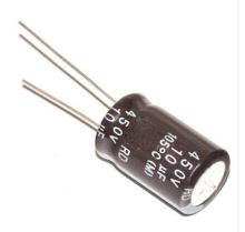 Free shipping 50pcs 450 v / 10 uf volume 13 * 20 mm