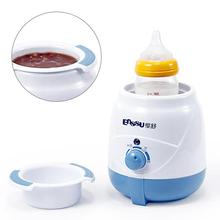 Buy Genuine Enssu Brand Baby Multifunctional Single Bottle Thermostat Milk Warm Safe Milk Bottle Warmer Convenient Mother Baby for $21.75 in AliExpress store