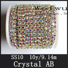 Hight Quality SS10 Crystal Strass AB 10 Yards Silver Base Sewing On Rhinestone Cup Chain