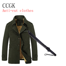 New Self Defense Tactical Anti Cut Knife Cut Resistant Suit Blazer Anti Stab Proof long Sleeved Military Security Fleece Jacket(China)