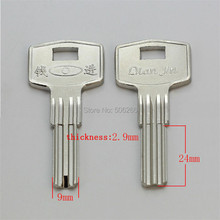 B375 House Home Door Key blanks Locksmith Supplies Blank Keys(China)