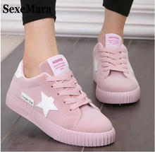 SexeMara 2017 New Fashion Women Shoes Flat Casual Shoes Comfortable Damping EVA Soles Platform Shoes For All Season S047