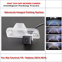 Backup Rear Reverse Camera For Kia Carnival YP / Sedona 2015 2016 / HD 860 * 576 Pixels 580 TV Lines Intelligent Parking Tracks(China)