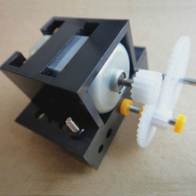 Reduction Gear Box C1 DIY Technology Gear Motor Toys Modle For Rc Parts(China)