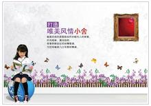 new fashion products Dream Garden home decorative wall sticker decals Grass Flower Butterfly Fencer 756(China)