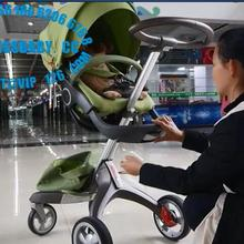 ST0KKE XPL0RY DSLAND   dsland  V4 BABY STROLLER WITH SLEEPING BASKET high landscape