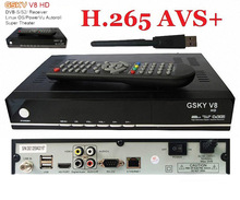 BY DHL 2017 NEW H.265/AVS AUTO ROLL HD GSKY V8 (linux OS) DVB-S/S2 satellite receiver GLOBAL POWERVU aisa south america