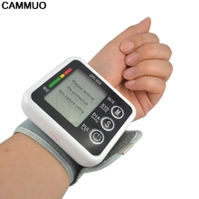 Health Care Adult Blood Pressure Wrist Blood Digital Lcd Pressure Monitor Meter Tonometer SAphygmomanometer(China)