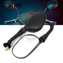 Motorcycle Side Mirror Accessory Scooter Cafe Bike 8Mm 19Mm Adapter espelhos moto aprilia shiver suzuki sv suzuki drz 400