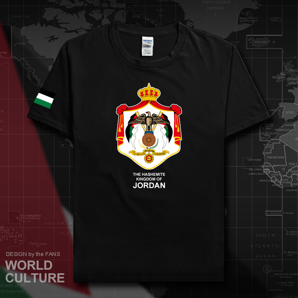 HNat_Jordan20_T01black