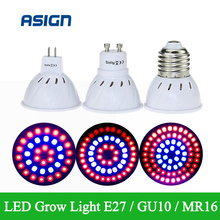 36Leds 54Leds 72Leds 220V Plant LED Grow Light  E27 GU10 MR16 Full Spectrum Red+Blue LED Grow Lamp For Indoor Or Desktop Plants