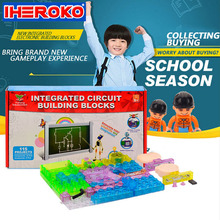YS2961 115PCS Integrated Electronic Circuit Building Blocks Kit  Physics Learning Development Toy Electronic Experiments Kids