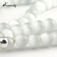 Keamsty 2017 New Arrival 70cm Opal Beads Necklace for Floating Locket Coin Pendant White and Black Ball Chains 10pcs/lot NK-014(China)