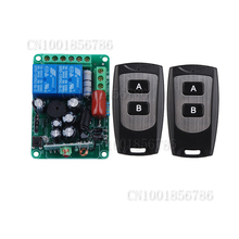 220V 2CH RF Wireless Remote Control Switch learning code Working Way Can adjustable 315mhz/433.92Mhz