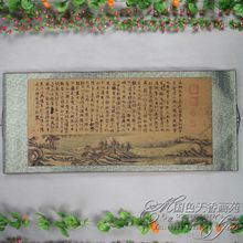 China Antique collection Boutique Calligraphy and painting Wang Xizhi Orchid Pavilion diagram