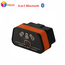 2017 Best Selling Original Vgate bluetooch icar2 Scanner Diagnostic Auto Tool iCar 2 elm327 with high performance