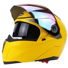 Full Face Motorcycle Helmet Racing Full Face Helmet Motorcycle Helmet Run Cyclo-Cross With Colorful Lens Yellow