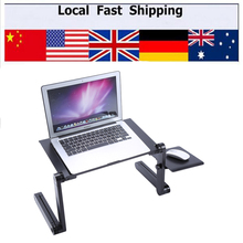 Adjustable Portable Laptop Table Stand Lap Sofa Bed Tray Computer Notebook Desk