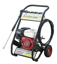 Gasoline Engine car washer high pressure cleaner pressure washing machine cleaning machine lb-170a 170b 170c(China)