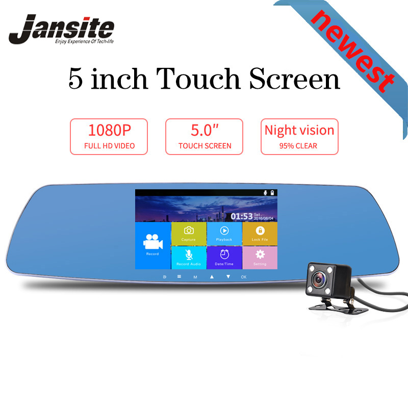 Newest 5 inch Touch screen Car dvrs FH 1080P Dual Lens Car Camera Super night vision Review Mirror Car dvrs Detector Dash camera<br>