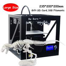 DHL Free Portable Be Born Sheet Metal Box Type 3D Printer With Free Filament Line/Off-line Printing 3D Printer With LCD Screen(China)