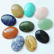 Buy Fashion Assorted 30*40mm Natural Oval stone beads charms Mixed CAB CABOCHON jewelry making 10pcs/lot for $15.12 in AliExpress store