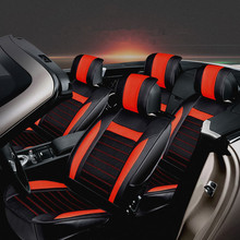 3D new leather four seasons common seat cover, for the Mercedes-Benz BMW Audi SUV and other supporting vehicles(China)