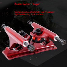 Street bridge 4 colors available plate bracket skateboarding roller wave board hollow casting anchor truck