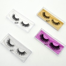 Visofree Mink Lashes 3D Mink False Eyelashes Long Lasting Lashes Natural Lightweight Mink Eyelashes Glitter Packaging New 1 Pair(China)