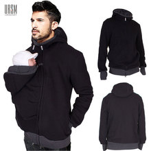 Autumn Winter Kangaroo Baby Carrier Hoodies Sweatshirts For Father 3 in 1 Babywearing Jacket Multifunctional Kangaroo Clothing(China)
