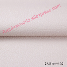 4# cream High Quality PU Leather fabric like leechee for sofa shoes bags bed material (50*69cm/piece)