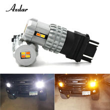 Axdar 9-18V Super Bright 3157 3057 3457 4157 Switchback LED Bulbs for Daytime Running Lights and Turn Signal light white/amber