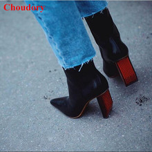 Fashion Outfit Rome Vehicle Tail Lights High Heel Leather Ankle Boots Women Black Burgundy Pointed Toe Blinker Booties Shoes