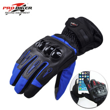 NEW Winter Motorcycle Gloves Racing Waterproof Windproof Winter Warm Leather Cycling Bicycle Cold Guantes Luvas Ski Racing Glove(China)