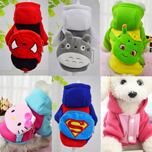 Fashion Pet Dog Clothes Costume for Puppy Spring Pet Clothes for Chihuahua Cat Clothing Dog Coat Jacket Ropa Para Perro XS-XXL 4
