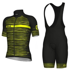 Buy 100% breathable Cycling jersey 2018 bicycle ropa ciclismo bike sport ALE cycling clothing short sleeve maillot ciclismo for $19.98 in AliExpress store