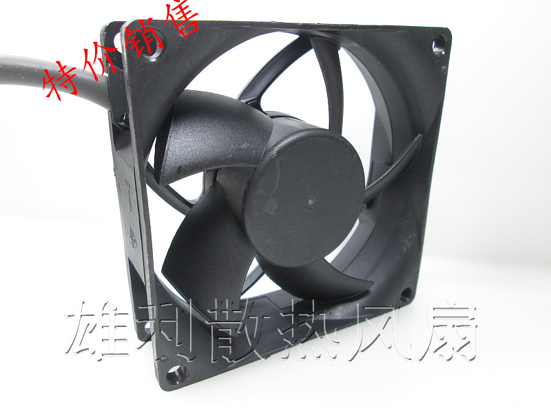 Free Delivery.MGA8024HB-O25-IP68 dust and waterproof fan 8025 24V 0.16A<br>