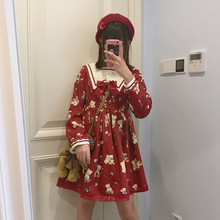 2017 Kawaii Retro Vintage Bear Balloon Printing Dress Japanese Women Sweet Lolita Girls Spring Long Sleeve Lace OP Dress
