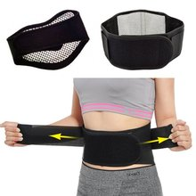 Adjustable Tourmaline Self-heating Magnetic Therapy Waist Belt Lumbar Support Back Waist Support Brace Double Banded(China)
