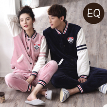 Autumn And Winter Lovers Coral Fleece Sleepwear Thickening Flannel Lounge Male's Or Female's Relaxed Homewear Set(China)