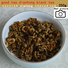 quality good tea china tea Black tea DianGong sweet gold screw Yunnan chicken DianGong deqing DianGong tea 250g Free shipping