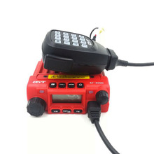Hot sale QYT KT-8900/KT8900 Red color Mini Mobile Radio Dual band 136-174/400-480MHz 25W high power Transceiver KT8900 car radio