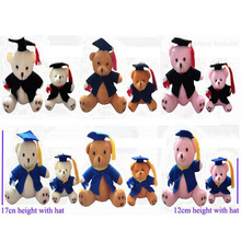 12CM 17CM Plush Sitting Teddy Bear Graduation Bear Stuffed Animals -Diploma Graduation Gift For Students