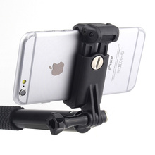 New Extendable Smart Mount Holder Clip for Smart Cell Phone. It Can Be Used to Mount Cell Phone onto Tripod Monopod