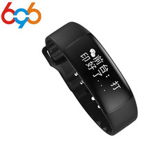 Buy Microwear Smart Bracelet A69 Smart Wristband Pedometer Heart Rate Watches Blood Pressure Fitness Tracker Smartband PK mi band 2 for $25.64 in AliExpress store