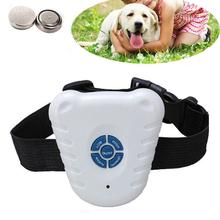 Barking Control Adjustable Stretch Dog Collar Automatic Accurate Induction Lightweight Device White For Small & Medium Dogs PML