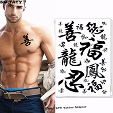Nu-TATY Chinese character LONG Temporary Tattoo Body Art Flash Tattoo Stickers 17*10cm Waterproof Fake Tatoo Car Styling Sticker