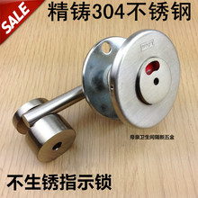 Public toilet toilet partition fittings toilet fittings precision casting 304 stainless steel indicating door lock